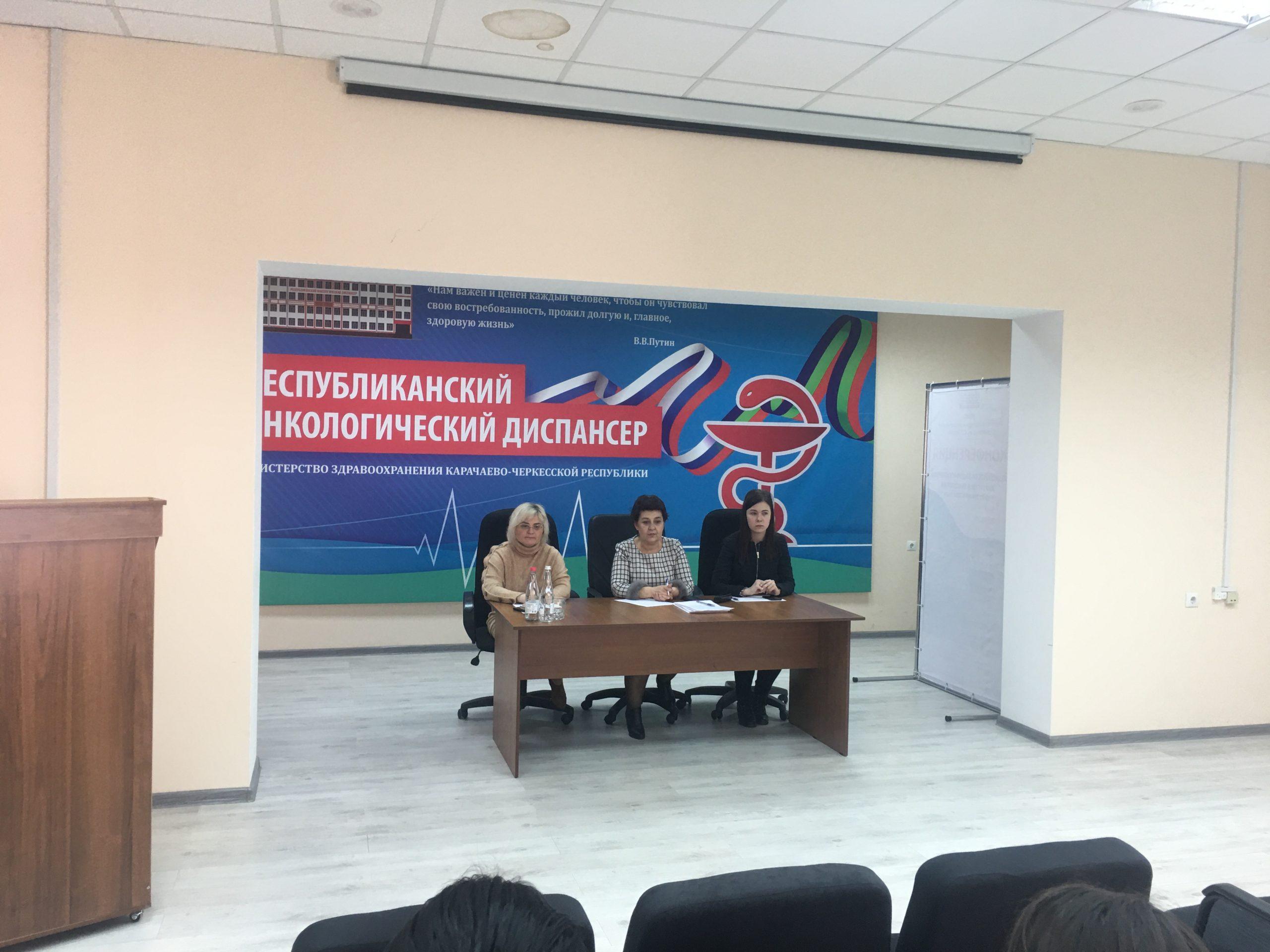 05 марта 2020 годасостоялось совещание с главными врачами и врачами онкологами ЛПУ КЧР.
